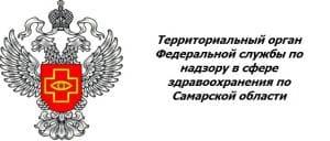 ros_zdrav_nadzor